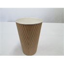 16oz Ripple Wrap Brown Double Wall Cup