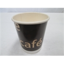 8oz Brown Print Double Wall Cup
