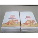 1F Print Paper Bags GPL